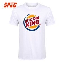 T Shirt Bitcoin King Design Men Round Custom Tops Tees Neck Short Sleeve Clothes Cotton Crew Neck Printing Men's T-Shirt