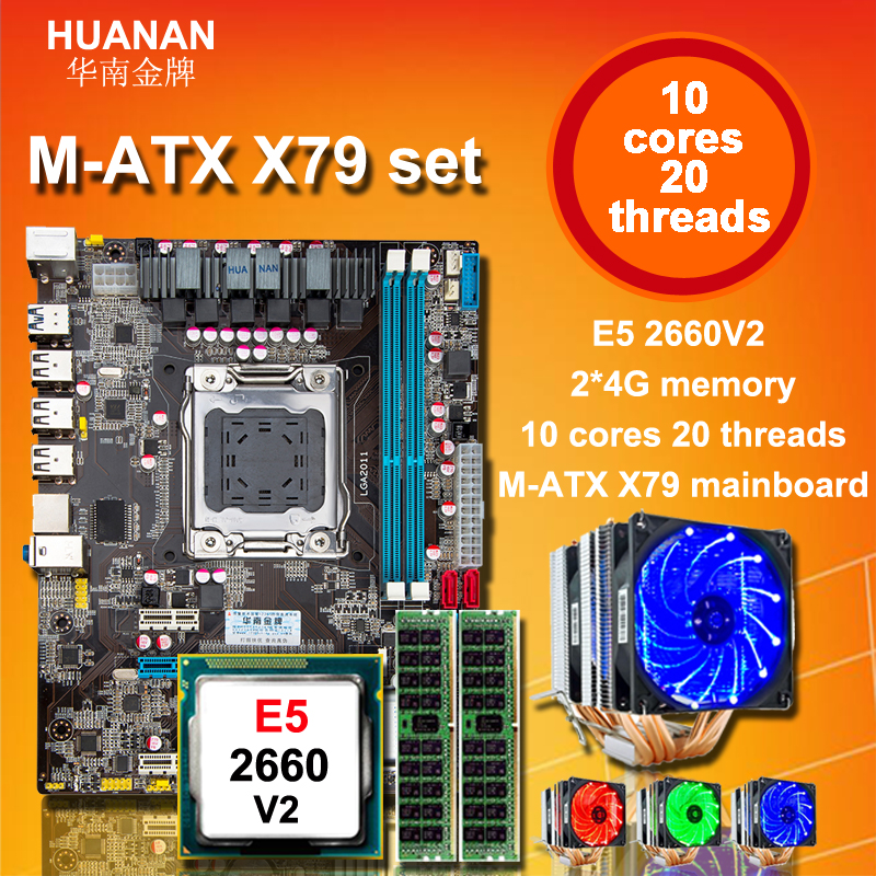 Building perfect computer HUANAN X79 motherboard CPU <font><b>Xeon</b></font> E5 <font><b>2660</b></font> V2 with 6 heatpipes cooler RAM 8G(2*4G) DDR3 REG ECC all test image
