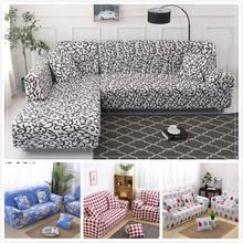 Эластичный чехол на диван подушка плотная обертка стрейч секционные Чехлы для дивана протектор противоскользящие для одного/двух/трех/Четырехместный