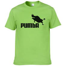 2016 funny tee cute t shirts homme Pumba men casual short sl