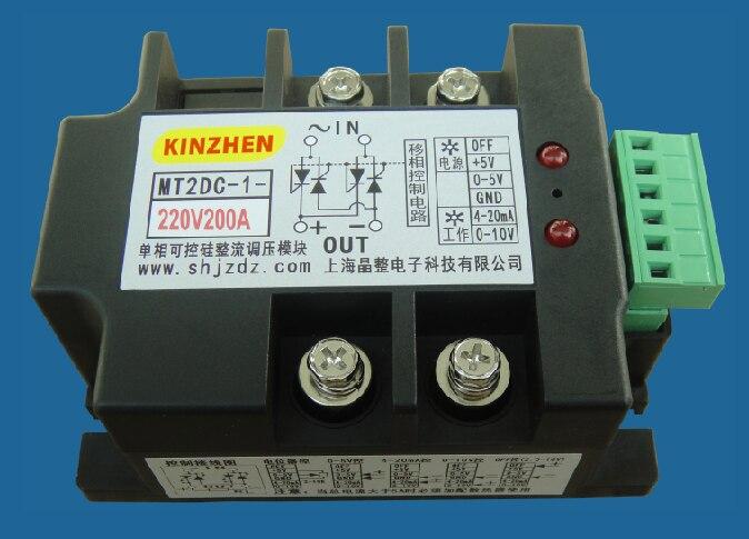 Redresseur monophasé de thyristor de pont et régulateur de tension MT2DC-1-220V200A