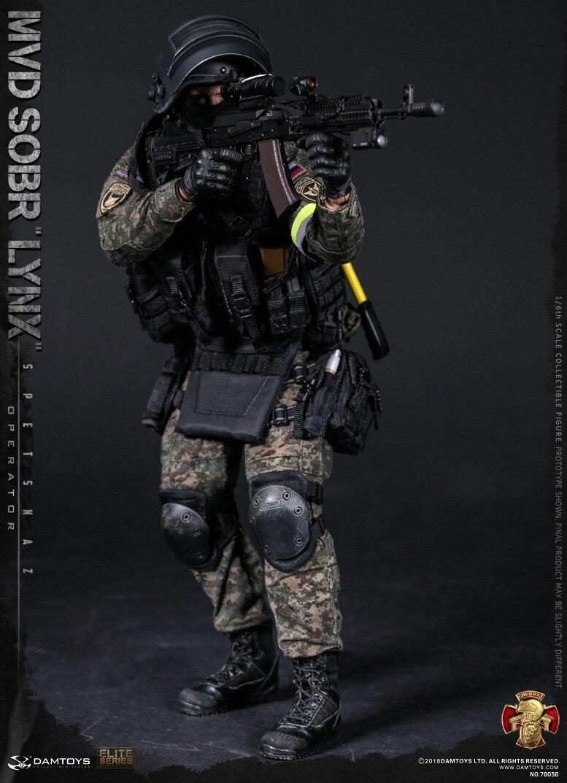 السد لعب 78058 الروسية SPETSNAZ MVD SOBR الوشق الشكل-في شخصيات دمى وحركة من الألعاب والهوايات على  مجموعة 1