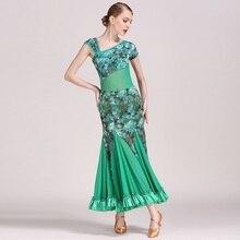 purple ballroom dance dress standard ballroom dancing clothes dresses dance ballroom waltz dress top and skirt