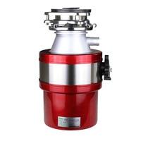 Домашний кухонный мусор электрический пищевой Wast Disposer канализационные пищевые отходы кухонный измельчитель отходов машина кухонный прибо