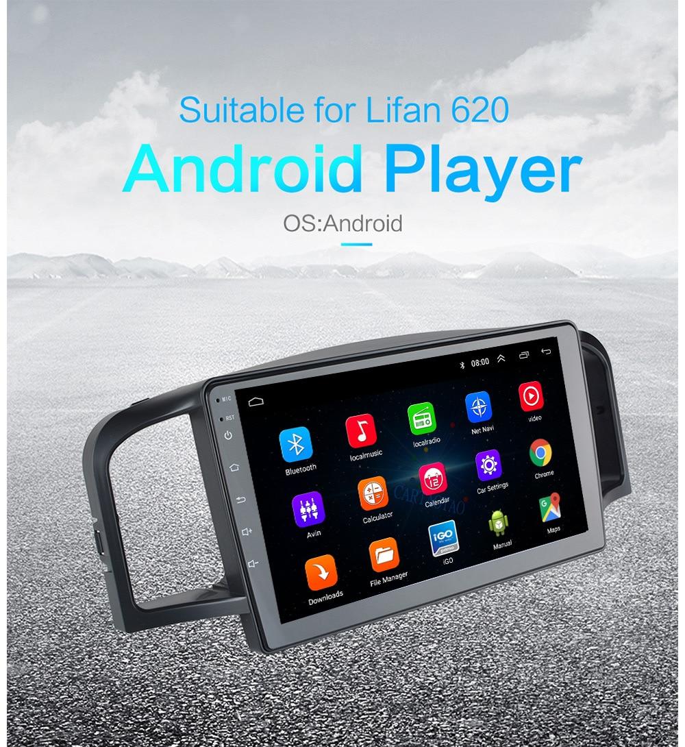 Voiture navigation 9 pouces Android 6.0 quad core soutien miroir lien DAB 2DIN voiture radio multimédia vidéo lecteur pour Lifan 620/Solano - 4