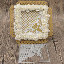 Square Lace Frame Dies Carbon Steel Metal Cutting For Scrapbooking Card Album Decoration