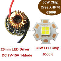 1pcs Cree XLamp XHP70 30W 6V Cool / Pure White 6500K Flashlight Chip With 20mm Copper Base+1 Mode 7 15V 26mm LED Driver Board
