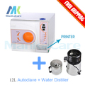12L Dental Autoclave and Stainless Steel Water Distiller  Big discount for package combo sell of water distiller and Sterilizer