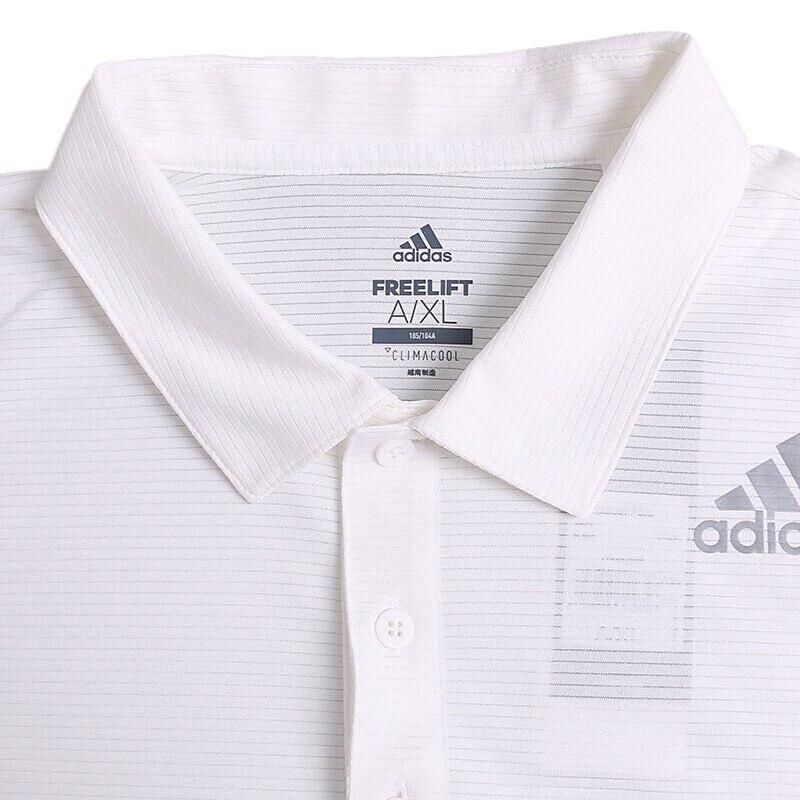 Männer Original Neue Ankunft 2018 Adidas FREELIFT CHIL