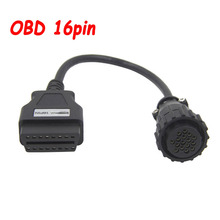 16pin SCANIA to OBD2 16pin OBD uzatma kablosu SCANIA kamyon için 16 Pin OBD2 konnektörü uyumlu TCS CDP teşhis aracı