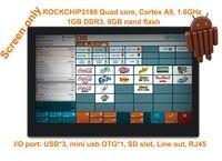 14 بوصة شاشة لمس سحابة pos (الروبوت 4.4 كات ، 1920*1080 ، rockchip3188 رباعية النواة ، 1 جيجابايت ddr3 ، 8 جيجابايت nand ، rj45 ، usb * 3 ، ميني usb)