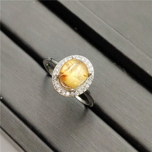 Adjustable Ring Natural Gold Rutilated Quartz AAAAA Crystal 925 Sterling Silver 8x8mm Woman Man Party Gift Rings Jewelry