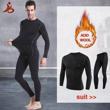 YD Logo Custom 2017 Add Wool Compression Running Set Men T Shirt Legging Pants Tracksuit Tight Fitness Train Gym Sport Suits