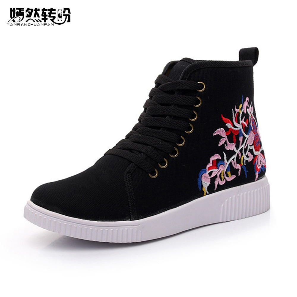 Embroidery Women Shoes Flats Floral Embroidered Casual Lace Up Travel Single Walking Shoes Vintage Shoes Woman autumn new women flats vintage chinese old beijing shoes tourism embroidered floral single soft lace up shoes woman