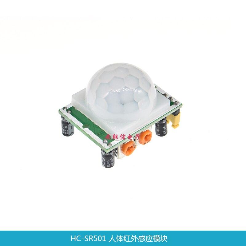 1PCS SR501 HC SR501 Adjust IR Pyroelectric Infrared PIR module Motion font b Sensor b font