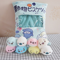 Candice guo one bag plush toy stuffed doll ocean animal sea lion pillow pocket cushion package birthday christmas gift 8pcs/bag