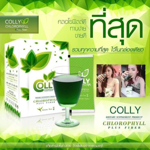 Colly Chlorophyll Plus Fiber, Green Tea and Detox Weight Loss Diet Drink high quality 500g cassia seeds tea detox liver eyesight loss weight cures constipation 2016 new natural herb cassia herbaltea
