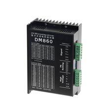 Контроллер привода шагового двигателя dm860 бесщеточный драйвер