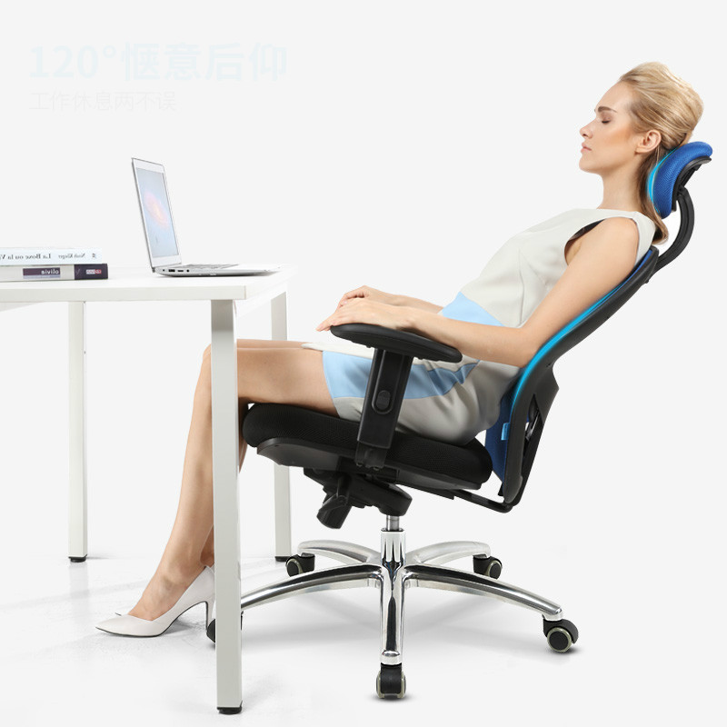Ergonomic Computer Chair Home Swivel Chair Boss Seat Thicken Cushion Comfortable Reclinable Office Chair Sync Back Function