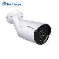 Techage H 265 Surveillance POE IP Camera 25FPS 4MP Waterproof Outdoor CCTV Camera With 6PCS ARRAY