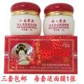 Chen crema para aclarar la piel rejuvenecimiento celular ab colección conjunto productos del defecto del acné blanqueamiento quitar pecas melatonina mujer