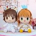 Desenhos animados de pelúcia anime cartão captor sakura macio recheado criativo fujitaka sakura li syaoran crianças adorável pelúcia decoração presente boneca