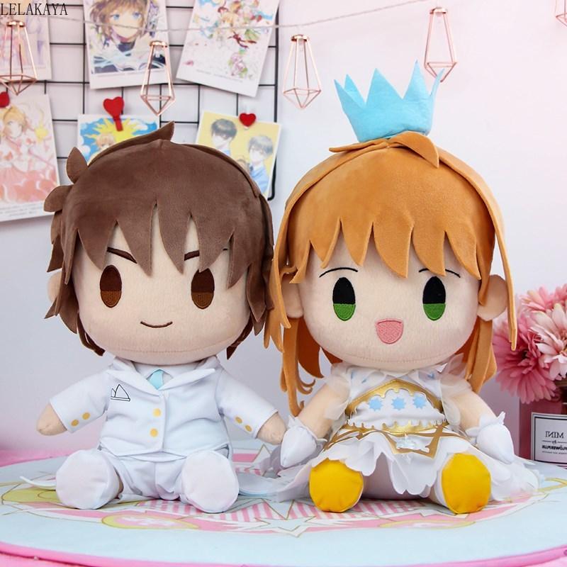 Plush Cartoon Anime Card Captor Sakura Soft Stuffed Creative Fujitaka Sakura Li Syaoran Kids Lovely Plush Decoration Gift Doll