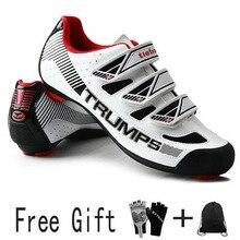 Teibao велосипедная обувь MTB, Нескользящая дышащая удобная велосипедная обувь, обувь для верховой езды, спортивные гоночные кроссовки