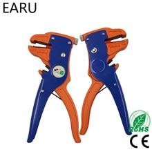 Фоторегулируемый инструмент для зачистки проводов, автоматический инструмент для зачистки проводов, диапазон зачистки 0,25-2, 5 мм2, высококач...