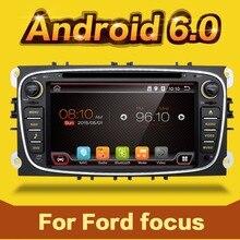 2 din Автомагнитолы Android 6.0 для Ford Focus 2 поддержки руль, Зеркало Ссылка, BT, SD, USB, бесплатную карту, canbus