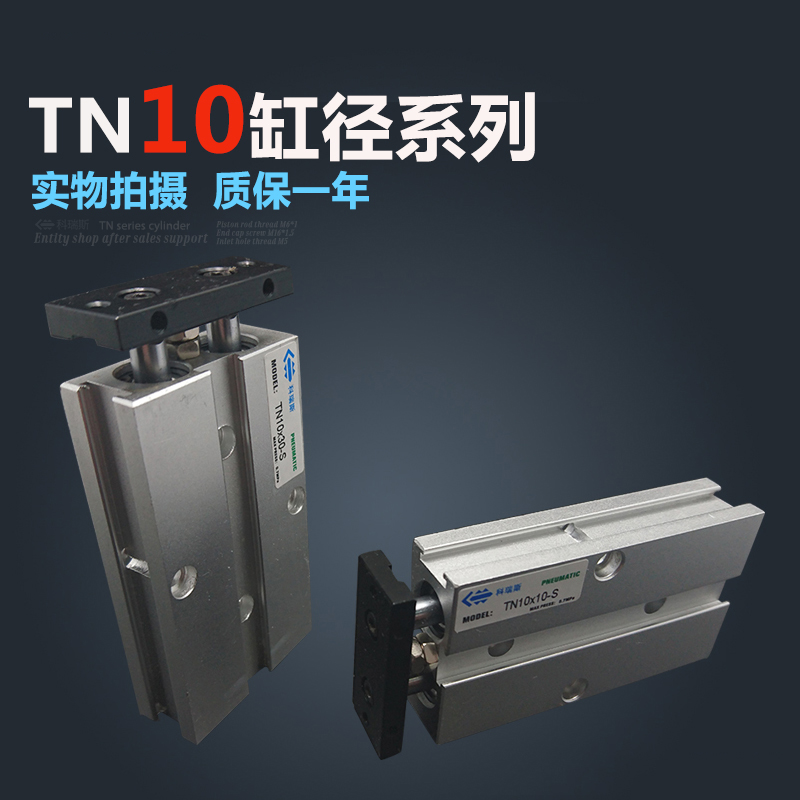 TN10*50 Free shipping 10mm Bore 50mm Stroke Compact Air Cylinders TN10X50-S Dual Action Air Pneumatic Cylinder 50 10