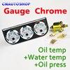 Chrome Auto Gauge Holder 3 In 1 Kit Oil Temp Water Temperature Oil Press Triple Car