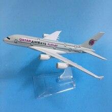 цена на JASON TUTU 16cm QATAR Airways Airbus A380 Plane Model Airplane Model Aircraft Model 1:400 Diecast Metal Airplanes Plane Toy