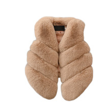 Kids Girls Artificial Fur Vest Coats Winter Warm Waistcoat Children Sleeveless Jacket Outerwear Clothing For 1-7 Years Child