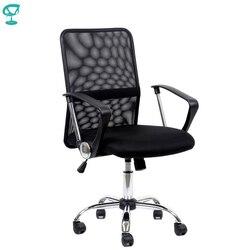 95174 silla de oficina negra tela Barneo K-147 y malla Espalda alta Reposabrazos de plástico con rodillo de elevación de gas envío gratis en Rusia