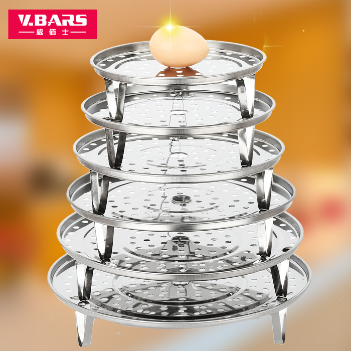 Rack The Steamer Tray Steamed Stuffed Bun Stainless Steel Steaming Rack Steaming Disc Plate Dumpling Steaming Tray Device