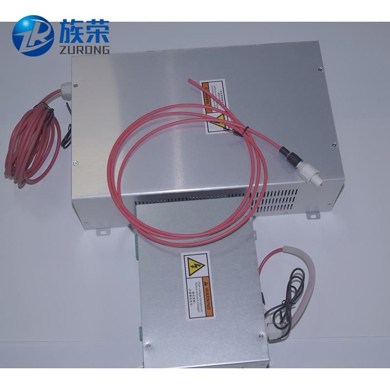Alimentation laser SHZR 40 W AC110VAlimentation laser SHZR 40 W AC110V