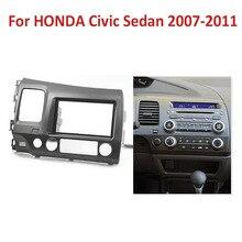 Темно-атлас серый двойной дин фризовая для 2007-2011 honda civic радио dvd стерео даш гора установка отделка комплект