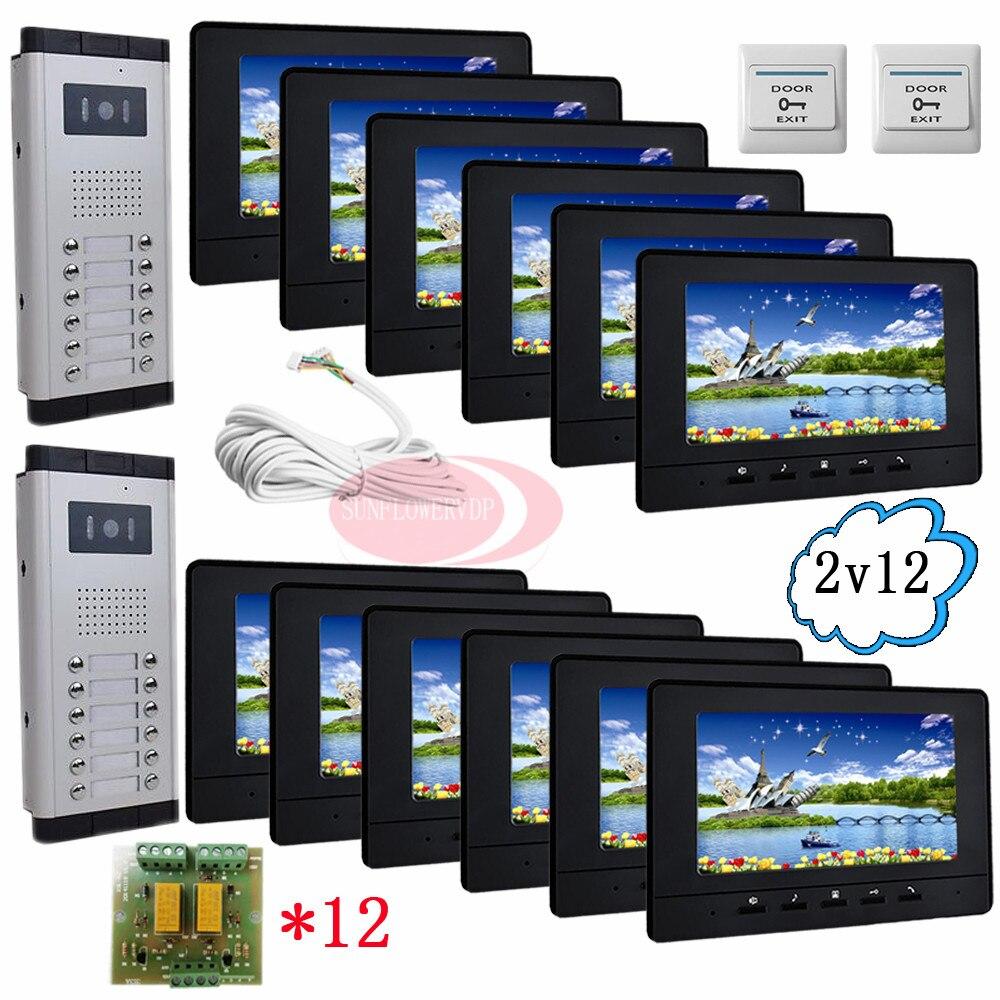 12 Keys Infared CCD Cameras 7 HD 700lines Color Indoor Monitors DoorPhone Entry Intercom Systems For 2 Doors/12 Apartments