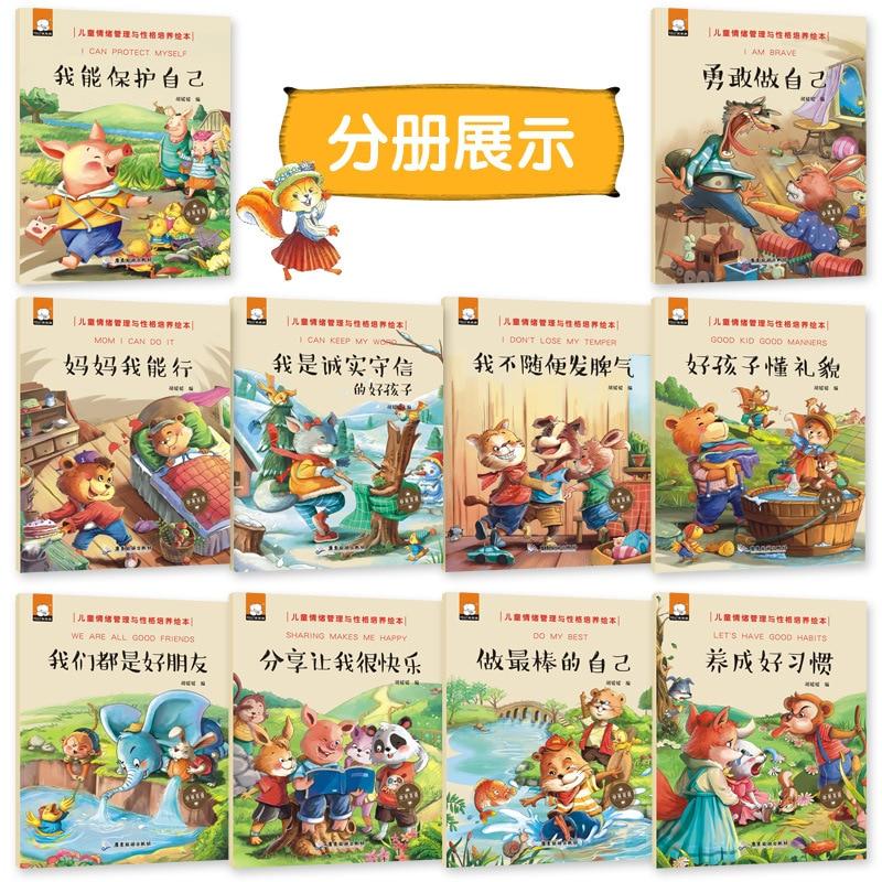 Image 4 - 10 шт. детские книги с рисунками для обучения и развития личности, для раннего развития, сказочные книги на китайском и английском языках-in Книги from Офисные и школьные принадлежности