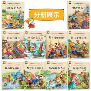 Image 4 - 10 шт., детские книги для обучения эмоциональному управлению