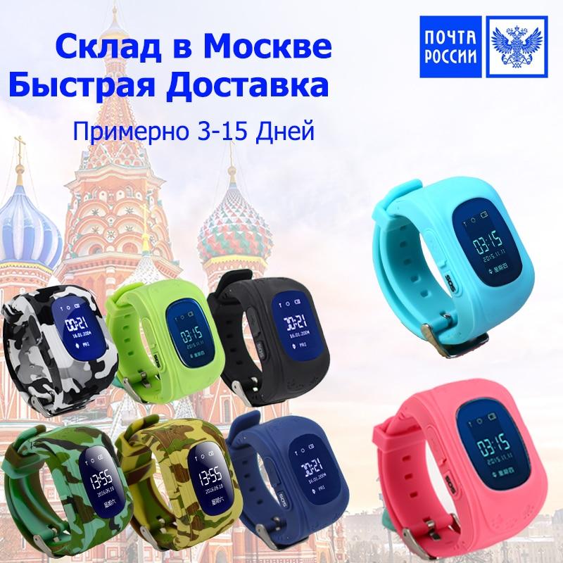 Heißer Verkauf Baby Smart Uhr GPS Kinder Smartwatch Kinder Q50 OLED - Intelligente Elektronik - Foto 5