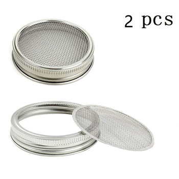 2pcs/pack Stainless Steel Sprouting Lid for Wide Mouth Mason Jar Canning Jars Speed Strainer Lid Net Cover Seed Sprouting Screen lid