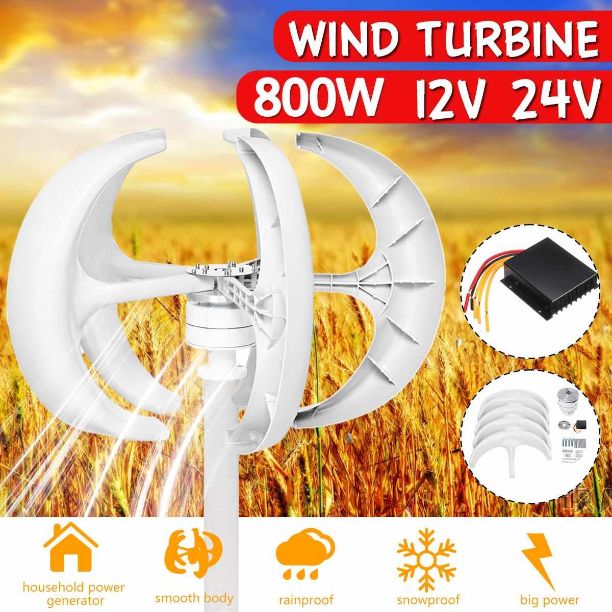 800W Vertical Axis Wind Turbines Generator Lantern 12V 24V 5 Blades Motor Kit For Home Hybrid