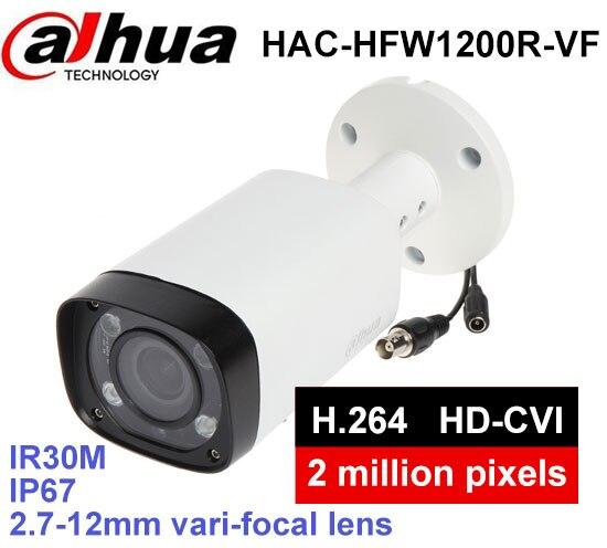 Dahua security camera HAC-HFW1200R-VF 1/2.7