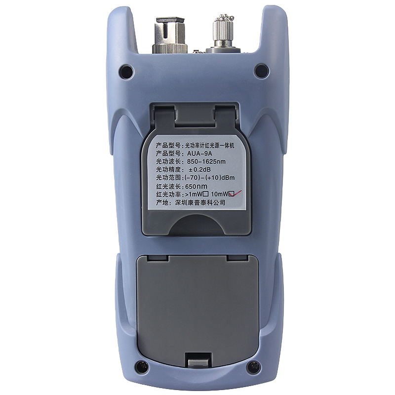 Image 4 - FTTH All in one PC Fiber Optic Power meter with 10km Laser source Visual Fault locator 10mw-in Fiber Optic Equipments from Cellphones & Telecommunications