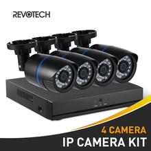 4CH 1080 720P CCTV の IP カメラシステムキット HD 8 チャンネル NVR 4 個 1920 × 1080 1080P 2.0MP 防水弾丸 Secuity カメラ監視カメラ