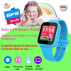 Kids GPS Smart Watch With Early Learning 1 44 Inch Touch Screen Wifi Baby Clock SOS