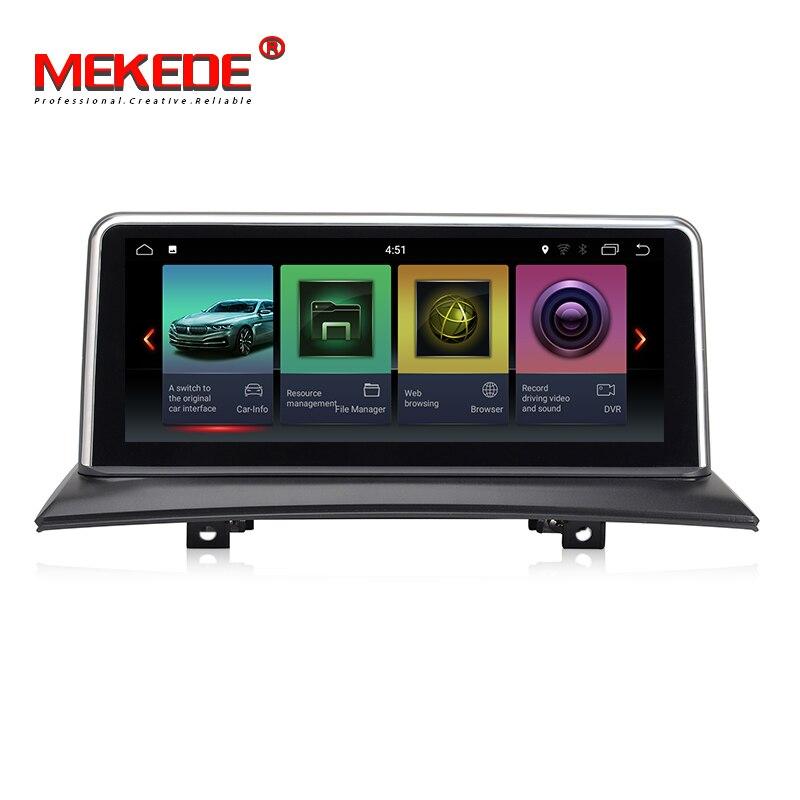 MEKEDE HD 10,25 дюймов, автомобильный, мультимедийный проигрыватель gps Android 7,1 DVD помощи при парковке для BMW X3 E83 2004 ~ 2010 2 Гб Оперативная память радио FM