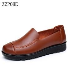 cdc5f5838 ZZPOHE Primavera Outono novas mulheres da moda sapatos de couro sola macia  anti-skid inferior sapatos de trabalho Cunhas idosos .